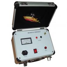 HDCD Arrester Discharge Counter Detector